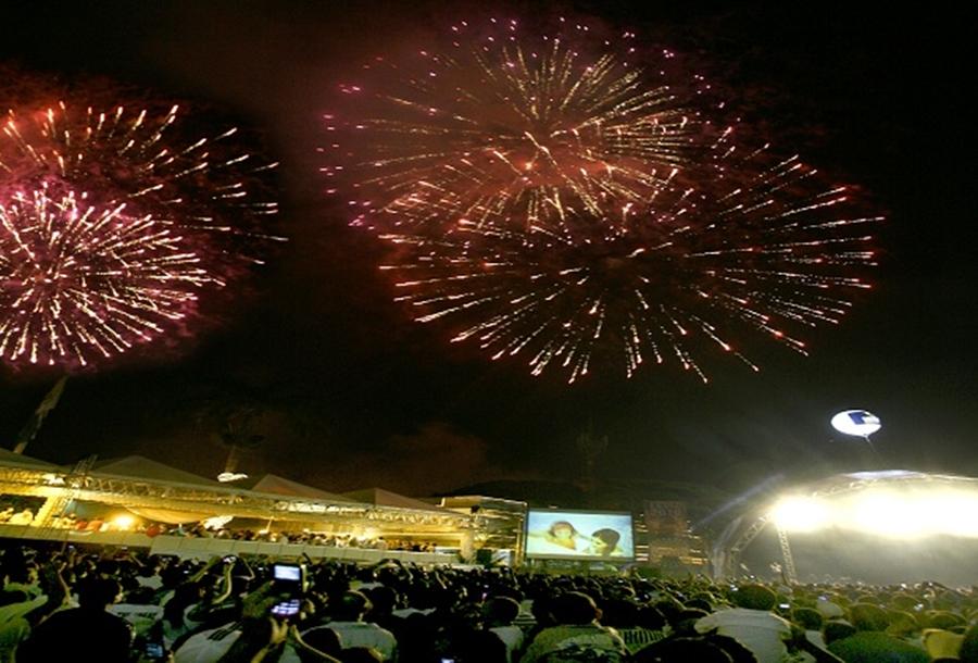MP pede a suspensão da festa de réveillon em Goiânia