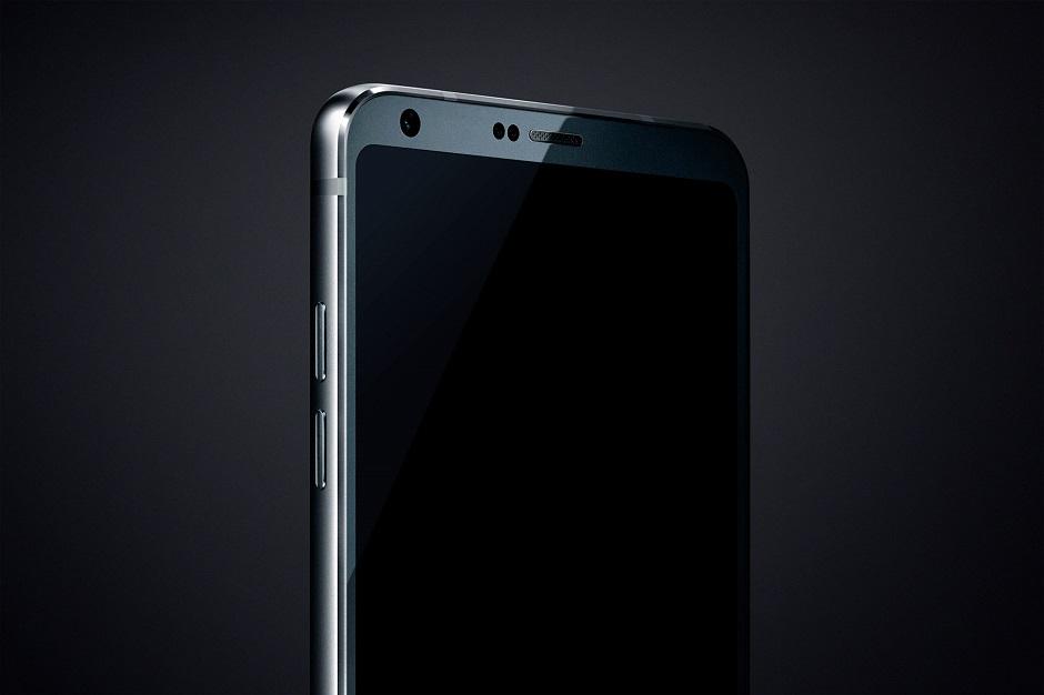 LG divulga primeira imagem do G6
