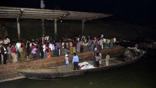 Naufrágio no centro de Bangladesh deixa 41 mortos, incluindo 11 crianças