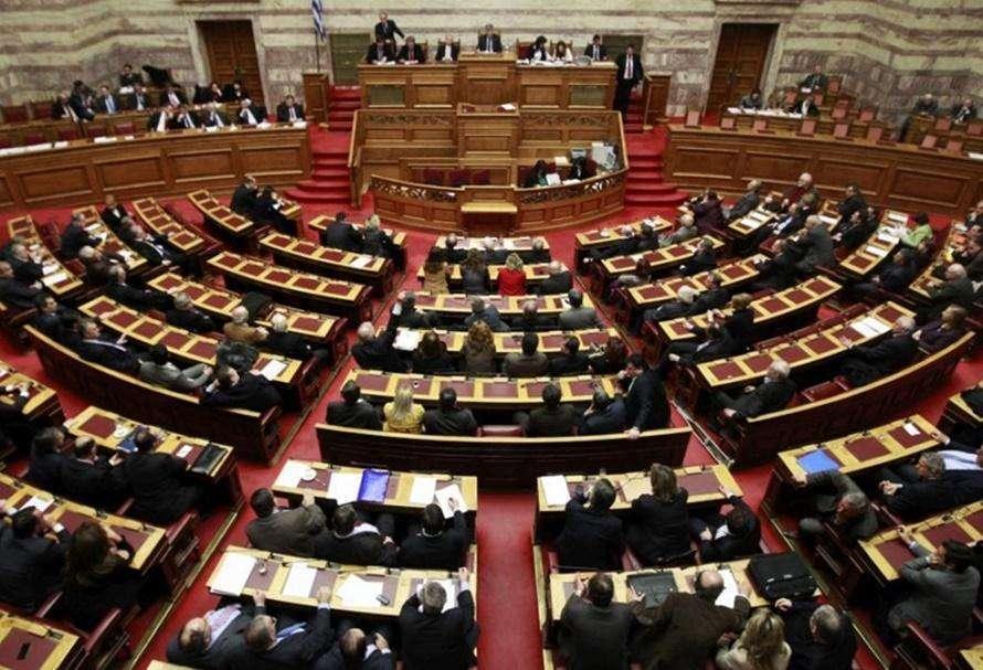 Parlamento grego aprova medidas de austeridade