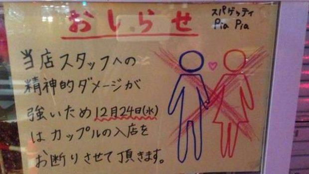 Restaurante japonês proíbe entrada de casais na véspera de Natal