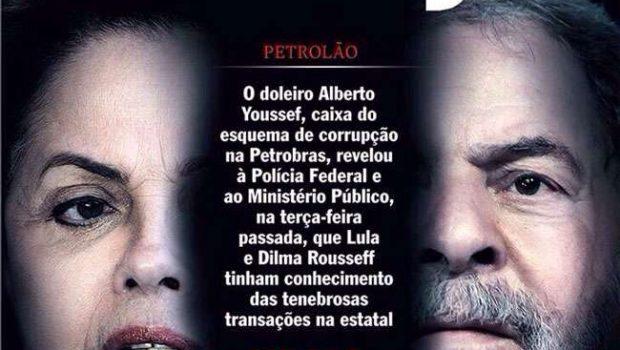 Veja: Dilma e Lula sabiam de caso da Petrobras, diz Youssef