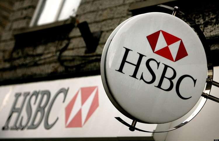 HSBC Brasil anuncia fechamento de 21 agências no País
