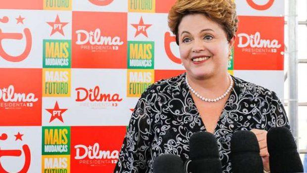 Campanha à reeleição de Dilma Rousseff custou R$ 318 milhões