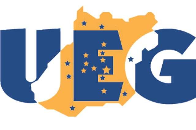 UEG lança concurso para escolha de novo logotipo