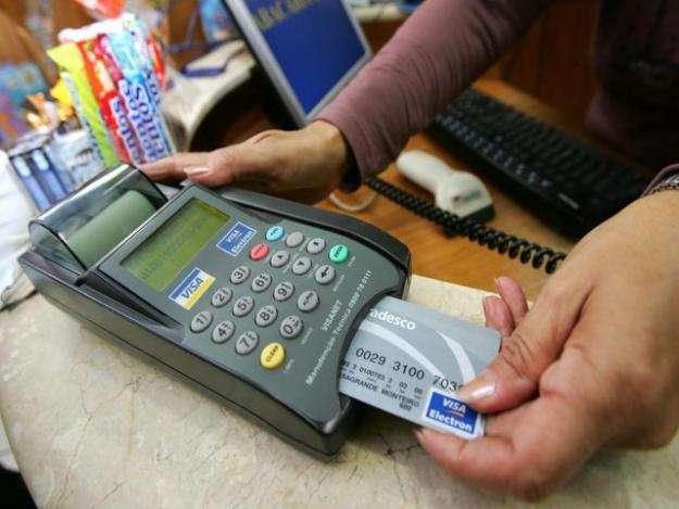 Produto pago em dinheiro e cartão de crédito poderá ter preço diferente
