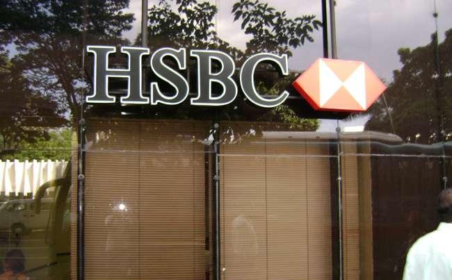 Mesmo em processo de venda, HSBC diz que opera normalmente no Brasil