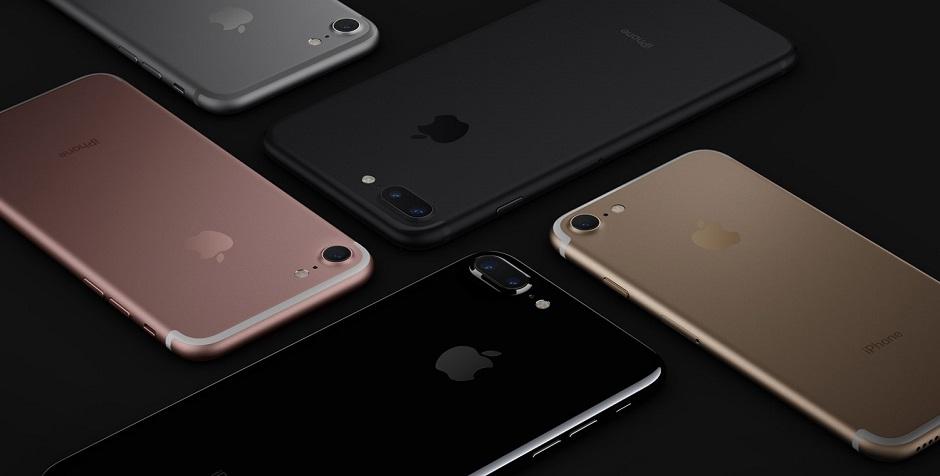 iPhone 7 ganha data de lançamento no Brasil