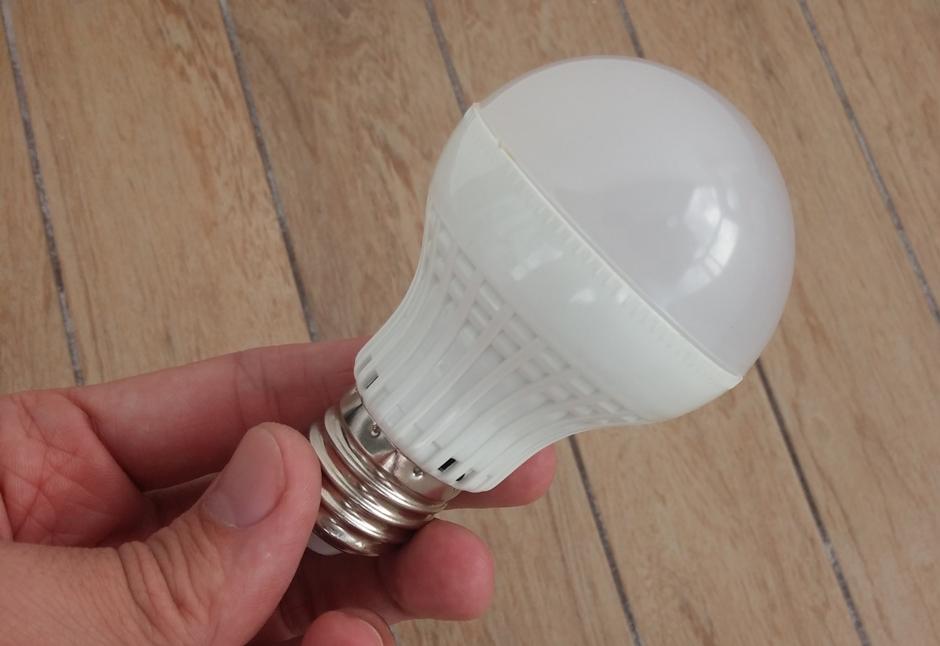 Projeto oferece lâmpadas de LED gratuitamente a consumidores da Celg D