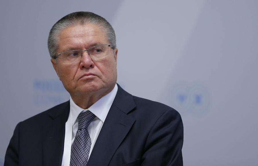Ministro russo é preso por suposto suborno de US$ 2 milhões