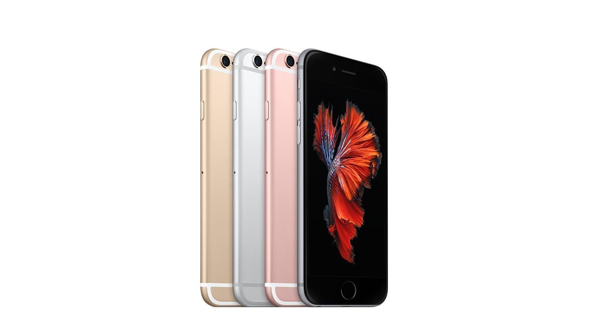 iPhone 7 pode ser anunciado no dia 7 de setembro