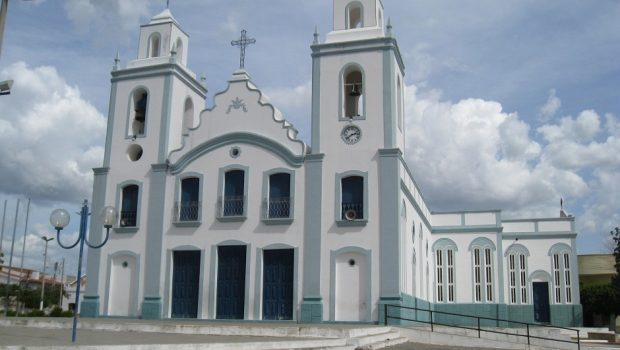 Tremor de terra atinge noroeste do Ceará