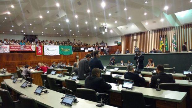 Deputados da base pedem retirada de servidores da Educação, Saúde e Segurança da PEC do Teto de Gastos