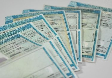 TJGO suspende CNH de pai que se recusa a pagar pensão, em Jataí