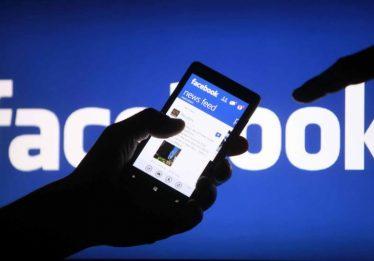 Você poderá fazer transmissão de games direto para o Facebook em breve