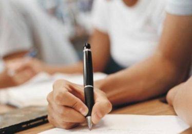 Sisu 2019: cronograma, inscrições e tudo o que é preciso saber