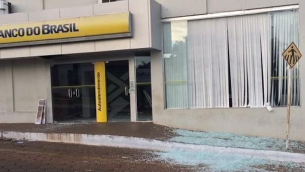 Caixas eletrônicos são explodidos em Quirinópolis