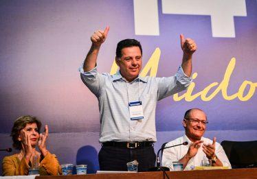 """""""Nós vamos ganhar é do Lula"""", diz Marconi na convenção nacional do PSDB"""