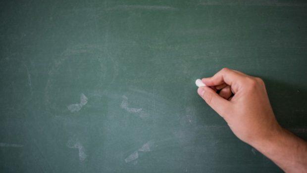 Professores estão com salário atrasado no município de Anicuns