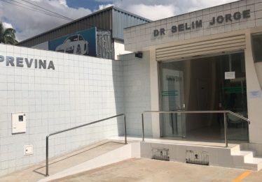 Laboratório médico é fechado após dono falsificar exames, em Goiânia