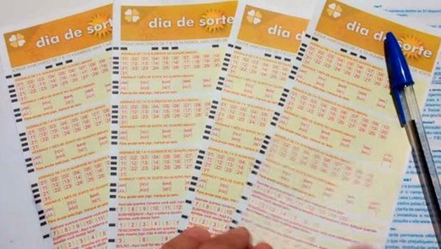 Caixa Econômica Federal lança novo jogo lotérico