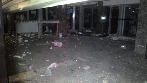 Criminosos explodem agência bancária em Novo Gama, no Entorno do DF