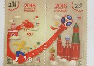 Selo em homenagem à Copa mistura elementos da Rússia e do Brasil