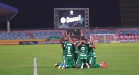 Goiás anuncia promoção para jogo contra o Criciúma
