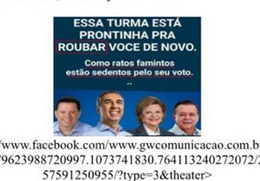 """TRE determina retirada de publicações """"ofensivas"""" sobre candidatos de Goiás no Facebook"""