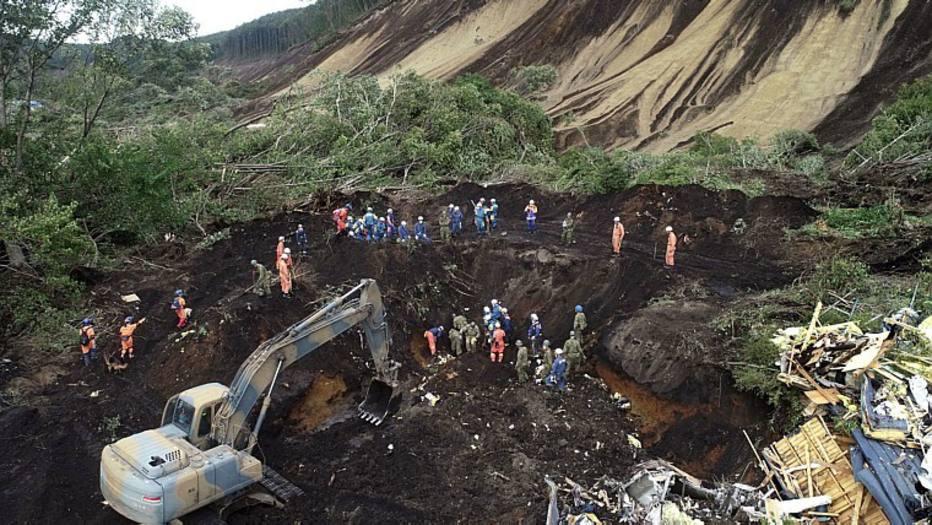 Sobe para 44 número de mortos por terremoto no Japão