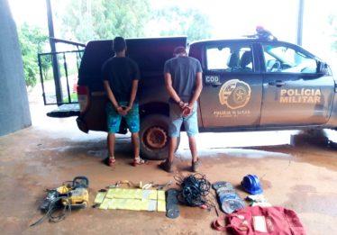 PM prende duas pessoas por arrombamento de uma agência bancária em Chapadão do Céu-GO