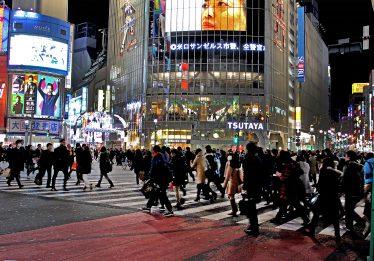 Ministro de cibersegurança do Japão diz que nunca usou um computador