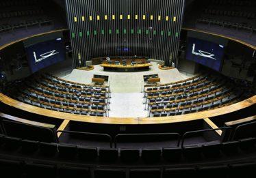 Pagamento de auxílio-mudança de parlamentares reeleitos é suspenso