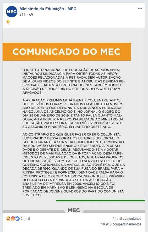 Reprodução de nota encaminhada pelo Mec (Foto: Facebook / Mec)