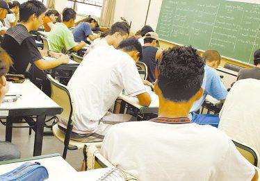 Universidade é condenada a pagar R$ 15 mil a aluno que era perseguido por professor