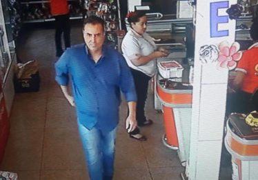 Preso suspeito de aplicar golpe a loja agropecuária em Bom Jesus de Goiás